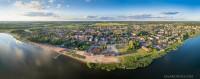 Natural and Cultural Heritage of Võru
