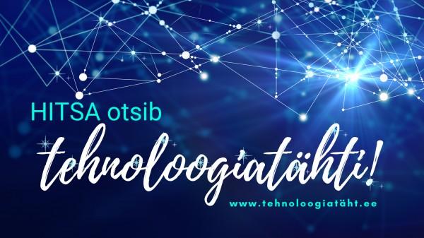 Koolikonkurss tehnoloogiatäht.png